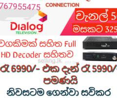 Dialog Tv Piliyandala