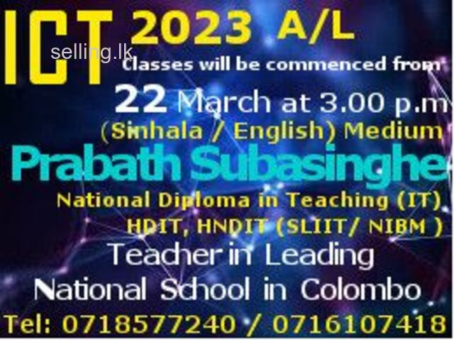 A/L ICT Classes