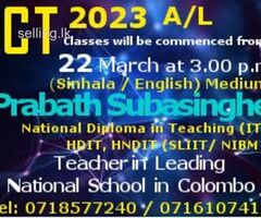A/L ICT Classes