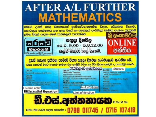 After A/L Future Mathematics - online classes