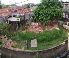 Land for Sale near Galle Road