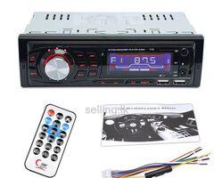 Car USB Audio Setup