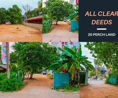 PRIME 20 PERCH LAND FOR SALE/LEASE IN ANURADHAPURA MAIN STREET