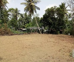 Land for sale in Kirillawala