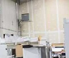 Washing Machine Repairs Rajagiriya