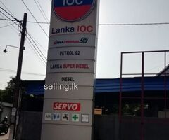 petrol shed For sell in negambo
