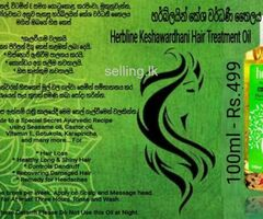 Keshawardhani Hair Oil - 100 Ml