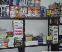 SUPPLY OF OFFICE &; SCHOOL STATIONERY ITEMS & UNDERTAKE PRINTING WORK