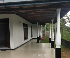 House for sale in Hoamagama