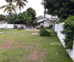 Land for sale in battaramulla Pelawatta