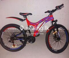 "Tomahawk Mountain Bike 26"""