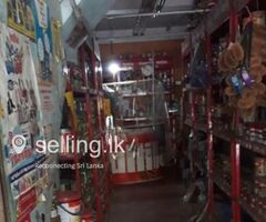 Commercial Property for Sale - Weligalla Kandy