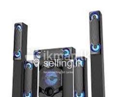 GHY 5.1 Multimedia speaker System
