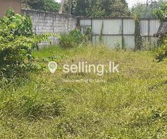 LAND FOR SALE RAGAMA
