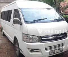 2014 Micro KDH van for sale