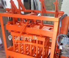 New Machine Work Shop - Block Gal Machines Gampaha