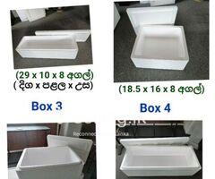 Rigiform Boxes