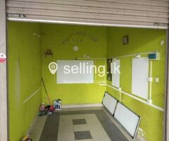 Commercial property for sale in Ruwanwella