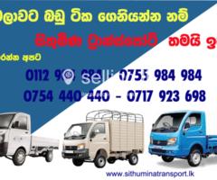 Sithumina Transport service Dimo Batta Lokka Hire