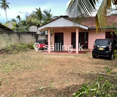Land and House for sale within Matara Town area