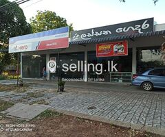 Land with Commercial Building ,Ihalagama Junction Kekirawa