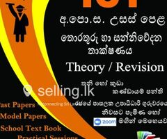 ICT Class A/L - Theory/ Revision (Grade 12, 13)