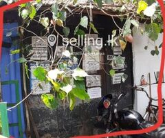 Commercial Land For Sale in Matara