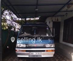 Mitsubishi  Delica Van for sale