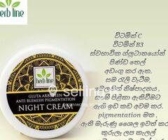 Gluta Arbuteen Anti Blemish Pigmentation Night Cream - G Pig