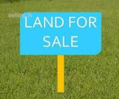 Land for sale in Katugastota