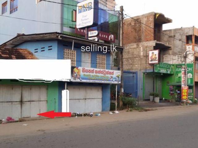 Shop ifor sale in Middeniya