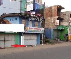 Shop ifor sale in Middeniya