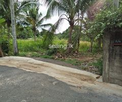 29 perch land for sale in rukmale Kottawa