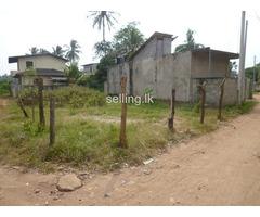 Land in Wellampitiya