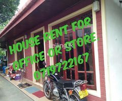 House rent for office or store