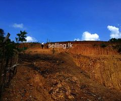Land for Sale Matara