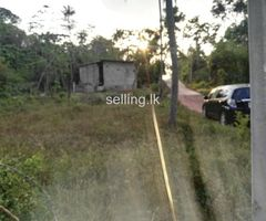 land for sale near Raddolugama Housing Scheme