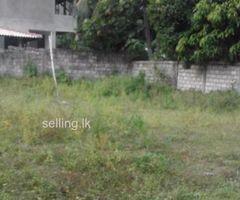 Land for sale payagala