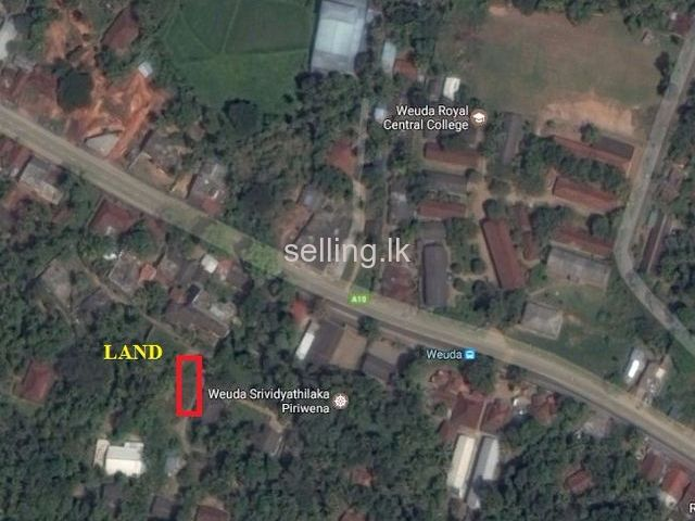 Land for sale near to the Kurunegala Kandy main road