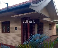 34 perches land with House in Matara Town