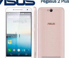 Asus Pegasus 2 plus - gold