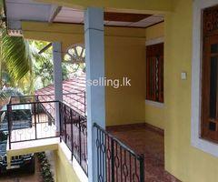 Holiday Home Tissamaharama