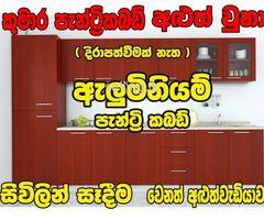 alluminium pantry couboards