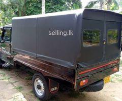 Maximo truck
