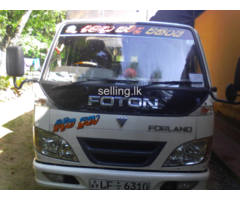 foton for sale