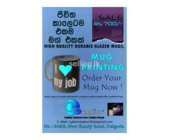 mug printing delgoda