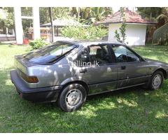 Honda Intergra