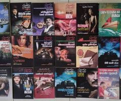 Old collection of Sinhala fictions/crime/thriller/translations