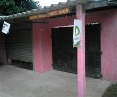 kurunegala nagara simawa wikunana niwasa