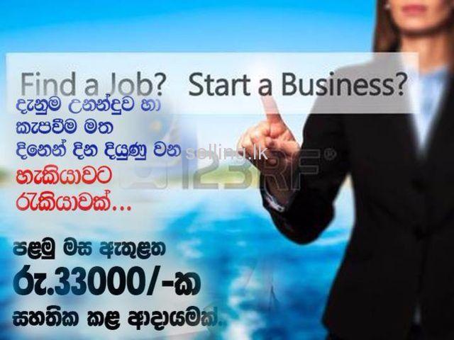 Business development officers